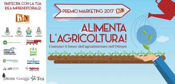 Premio Marketing 2017